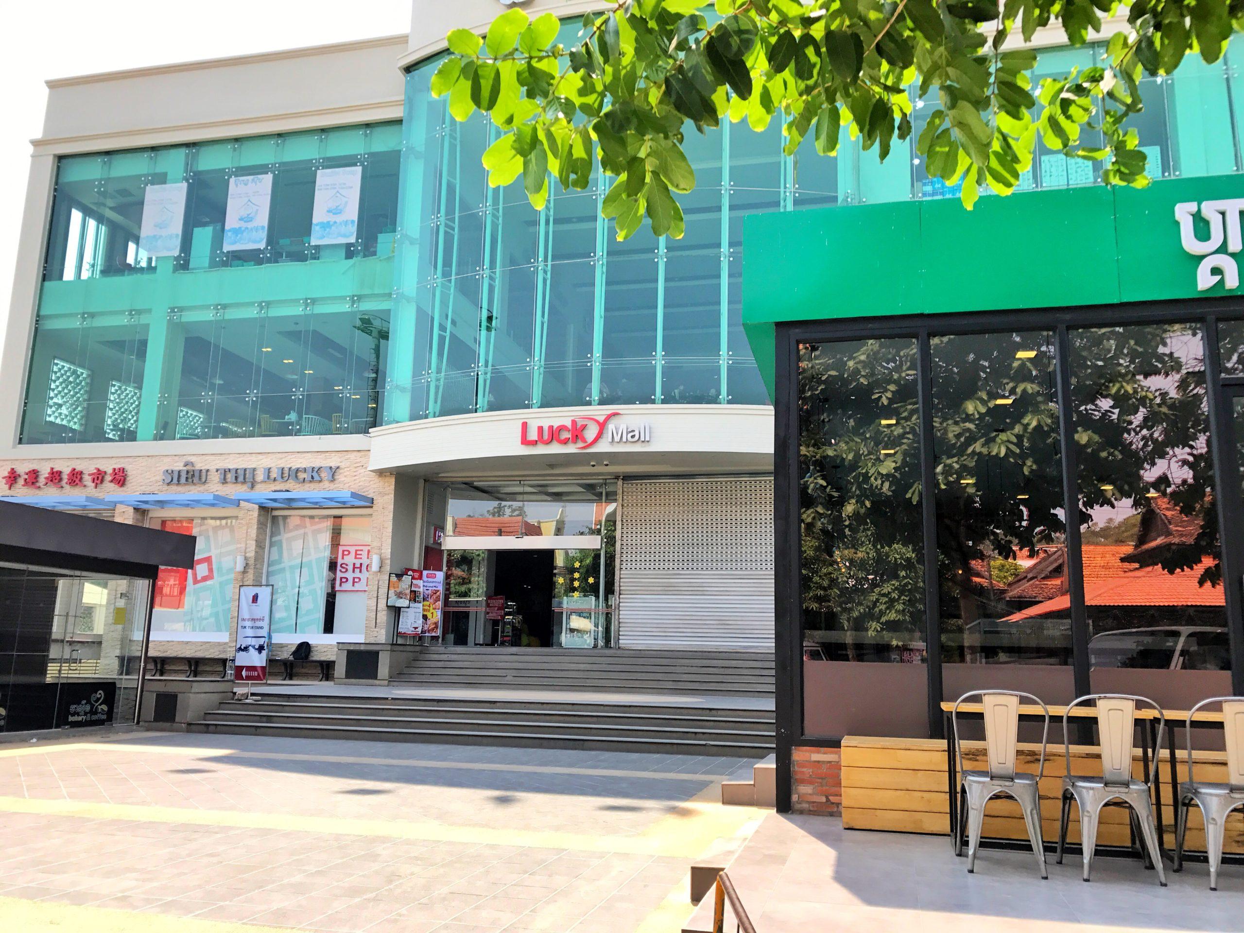 【カンボジア・シェムリアップ 】ラッキーモール・スーパーマーケットでお土産カンボジア胡椒を買おう!