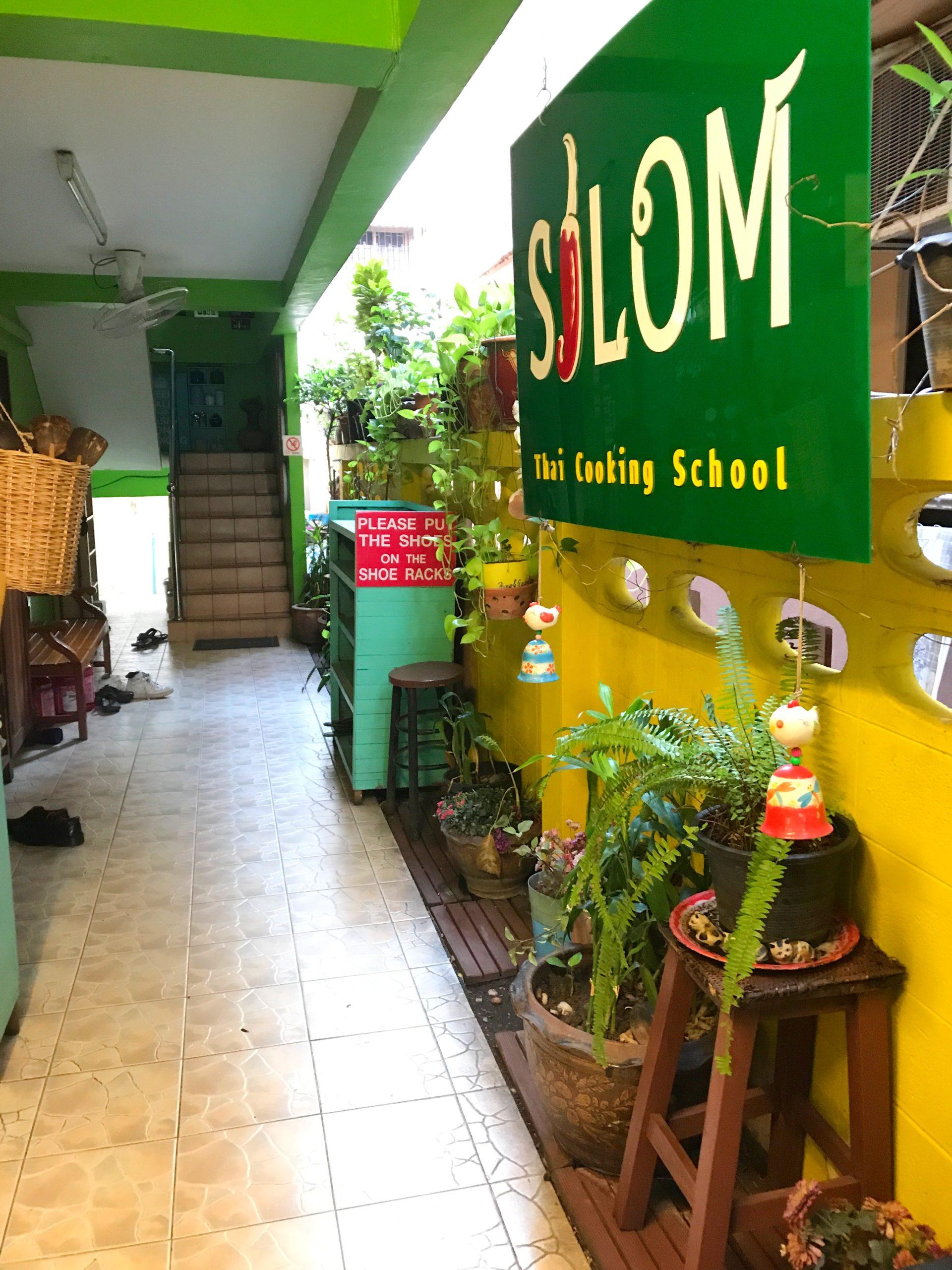 【バンコク】【料理教室】【シーロムタイ・クッキングスクール】【shilom thai cooking school】【リピーター】【夜クラス】
