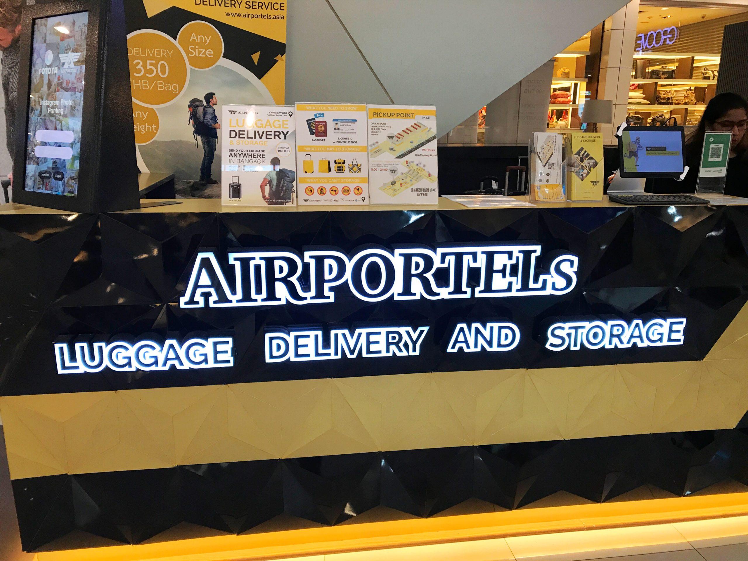【バンコク】【セントラルワールド】空港配送サービス、荷物預かり所