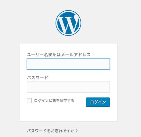 会員制サイトの種類