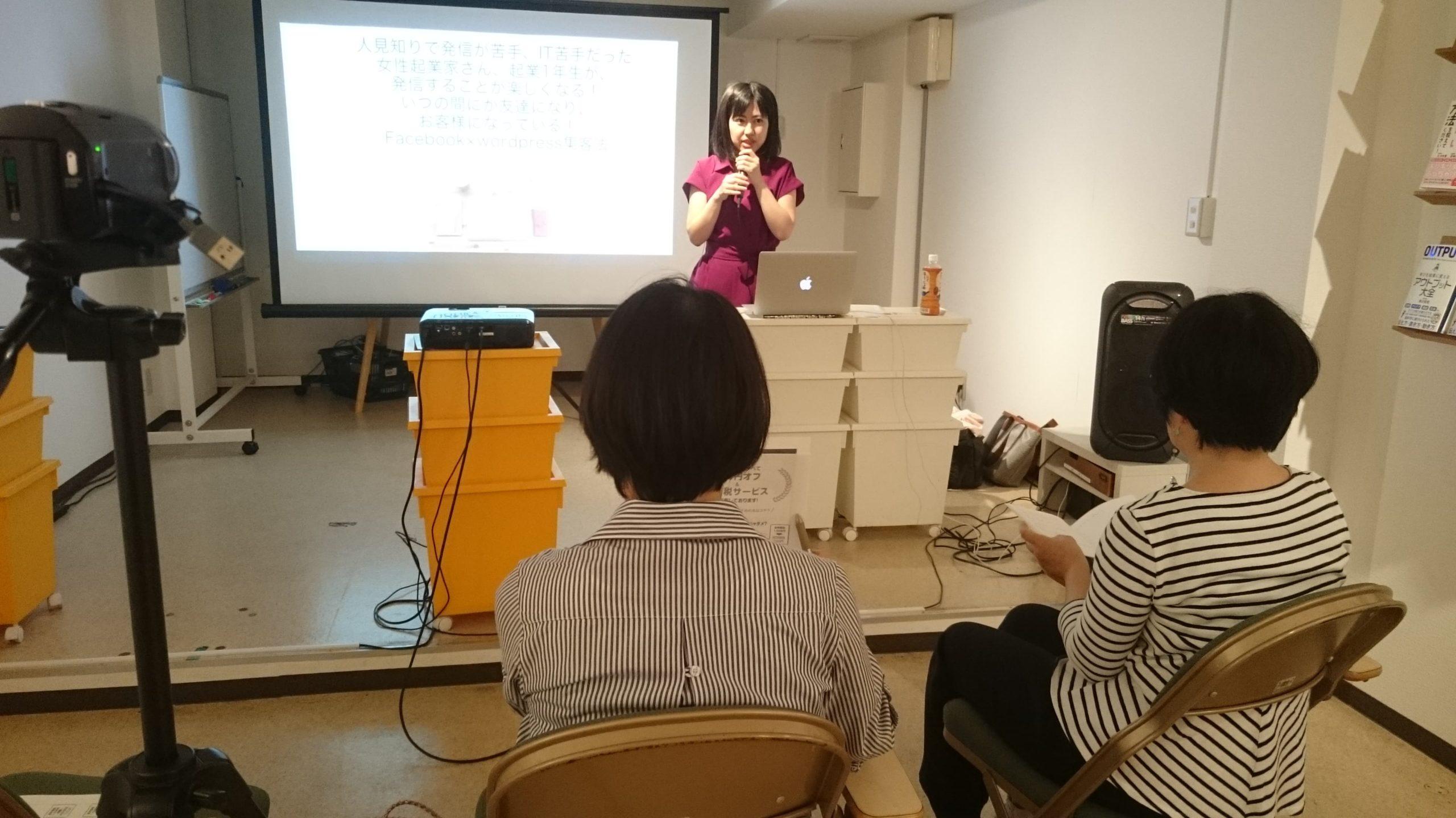 サンクチュアリ出版トークイベント開催レポート