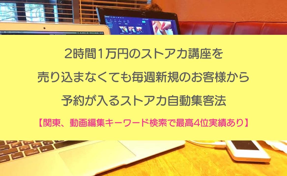 新春イベント第2弾のお知らせ♪