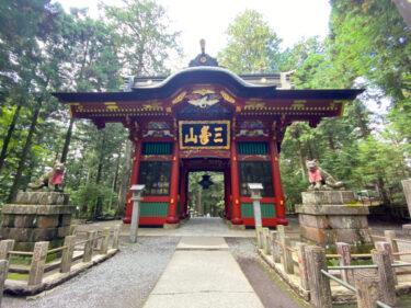三峯神社参拝して来ました!